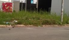 Bán đất tại đường Lê Văn Lương, Nhà Bè, Hồ Chí Minh, diện tích 80m2, giá 940 triệu