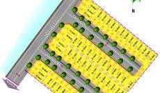 Bán 61 lô đất An Phú Đông, Q. 12 giá 16.5tr/m2, 50m2, đường nhựa 11m, vỉa hè trồng cây xanh