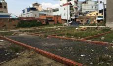 Bán 5 lô đất liền kề dt: 4x16m, đường Nguyễn Thái Sơn, Q. Gò Vấp giá hấp dẫn cho nhà đầu tư