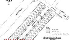 Bán 40 lô đất An Phú Đông, Q. 12 giá 16tr/m2 (800tr/lô 50m2) đường nhựa 11m, điện âm, nước máy