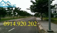 Bán đất lô K DT 18x19m, đối diện công viên, MT sông, thuộc DA Phú Nhuận, giá 22tr/m2