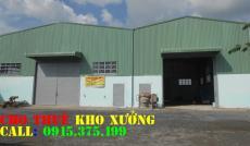Cho thuê nhà xưởng đường Miếu Gò Xoài quận Bình Tân(250m2)