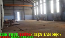 Cho thuê nhà xưởng đường số 8(bênh kia QL1A;đối diện trạm thu phí An Sương)quận Bình Tân(250m2)