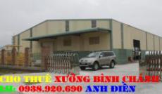 Cho thuê nhà xưởng đường Miếu Gò Xoài quận Bình Tân(300m2)
