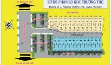 Bán gấp lô đất dự án gần ngay chợ Thủ Đức, cách Phạm Văn Đồng 500m
