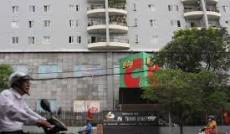 Kẹt tiền bán gấp căn hộ Phú Thạnh tọa lạc tại 53 Nguyễn Sơn, quận Tân Phú