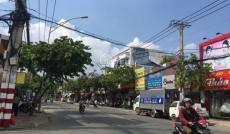 Bán nhà góc hai mặt tiền đường Ung Văn Khiêm - D2, P. 25, Q. Bình Thạnh. Ngang 15m, dài 35m