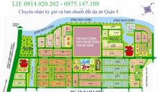 Bán lô đất D, khu dân cư Nam Long, Quận 9 có sổ đỏ cá nhân, diện tích 90m2