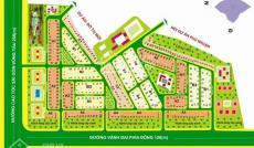 Kẹt tiền vì tài chính kinh doanh nên bán gấp 2 lô đất nền dự án Khang An, DT 132m2, 168m2