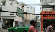Siêu hot: Nhà Cấp 4 MT Nguyễn Văn Đậu P5 Phú Nhuận 10x22m GPXD: H-8L Chỉ 22 tỷ