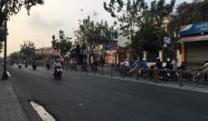 Cho thuê nhà mặt phố tại phố Quang Trung, Gò Vấp, TP. HCM DT 390m2 giá 252 triệu/tháng