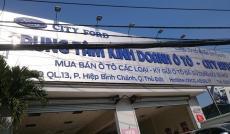 Cho thuê nhà mặt phố tại Đường Quốc Lộ 13, Thủ Đức, Hồ Chí Minh giá 100 Triệu/tháng