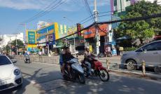 Cho thuê nhà mặt phố tại Đường Nguyễn Thị Thập, Quận 7, Hồ Chí Minh giá 220 Triệu/tháng