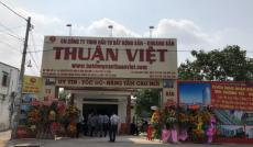 Bán đất giá tốt nhất trong năm khu vip Đường Nguyễn Hữu Tiến