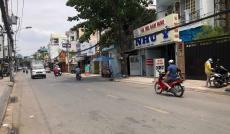 Bán nhà mặt tiền Bùi Đình Túy, 4.8x20m, giá 14 tỷ 9