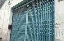 Bán nhà hẻm 8m Thạch Lam, P. Phú Thạnh, Q. Tân Phú (DT: 9.1x12m, NH 9.5m, giá 8.5 tỷ)