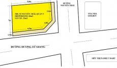 Cho thuê nhà mặt phố tại Đường Nguyễn Trãi, Quận 5, Hồ Chí Minh giá 45 Triệu/tháng