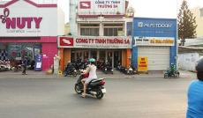 Nhà mặt phố cần cho thuê ngay đường Tùng Thiện Vương, Phường 12, Quận 8, DT: 5x12m