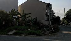 Đất góc 2 MT 7x17m, dự án Phú Nhuận, đường 25, P. Hiệp Bình Chánh