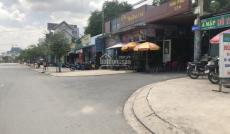 Đất mặt tiền Phan Chu Trinh kinh doanh buôn bán sổ hồng riêng, ngay Vincom quận 9