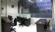 Văn phòng 12m2 giá rẻ cho 3 đến 4 người Q1 tòa nhà 64 Nguyễn Đình Chiểu, Đa Kao chỉ 6.3 triệu/th
