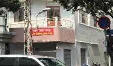 Bán nhà mặt phố tại Đường Nguyễn Thượng Hiền, Bình Thạnh, Hồ Chí Minh diện tích 60m2  giá 7.7 Tỷ