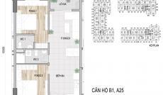 Chính chủ bán nhanh căn hộ cuối năm nhận nhà, 2PN 2WC, giá chỉ 1,67 tỷ, nội thất cao cấp từ CĐT