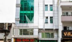 Văn phòng cho thuê đường Bạch Đằng, Tân Bình, diện tích đa dạng