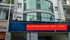 Cho thuê văn phòng trung tâm Quận Phú Nhuận 60m² - 250m2