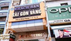 Nhà đường Lê Văn Sỹ, Phường 13, Quận Phú Nhuận. Giá chỉ 6.3 tỷ