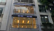 Nhà bán chính chủ MT Cách Mạng Tháng Tám, Q3, DT: 6x25m, 6 lầu, giá: 31 tỷ.