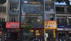 Siêu phẩm hẻm 66 cách mặt tiền 10m Phổ Quang P2 Tân Bình 4x22m, 2 lầu sân thượng. Giá 11.8 tỷ TL