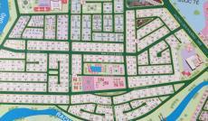 Chủ đất cần tiền bán gấp lô E, góc hai mặt tiền đường 20m và 20m, dự án Phú Nhuận, Q9