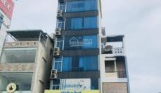 Nhà bán MT Nguyễn Văn Đậu, P11, Q. Bình Thạnh, DT 4,5m x 40m, giá 32 tỷ