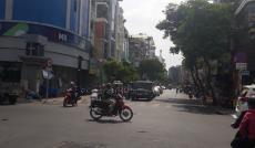 Bán Nhà đường Đặng Văn Ngữ Phú Nhuận 5 tầng 34.5 tỷ