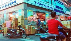 Bán nhà riêng tại Đường Tô Hiến Thành, Quận 10, Hồ Chí Minh diện tích 36m2  giá 5.6 Tỷ
