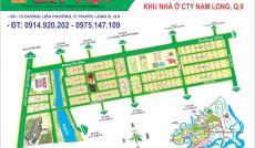 Bán lô đất nhà phố mặt tiền đường D2, KDC Nam Long Quận 9, diện tích 90m2